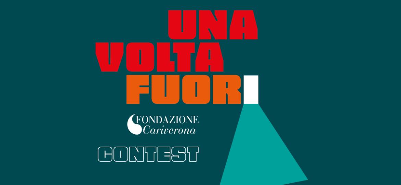 UNA_VOLTA_FUORI_1200x800_v2_1